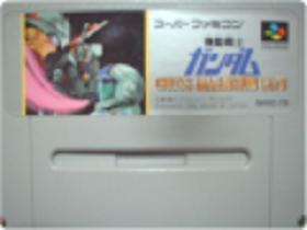 スーパーファミコン, ソフト  (SFC) CROSS DIMENSION 0079()