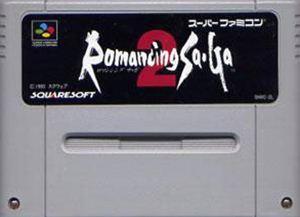 【中古】 SFC ロマンシング サガ 2(ソフト単品)