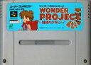 【中古】 スーパーファミコン (SFC) ワンダープロジェクトJ 機械の少年ピーノ(ソフト単品)
