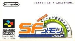 【中古】 SFC ドクターマリオ・ファミコン探偵倶楽部 II うしろに立つ少女(SFメモリ専用)