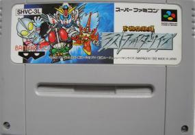 スーパーファミコン, ソフト  (SFC) II ()