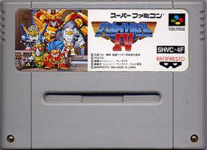 スーパーファミコン, ソフト  (SFC) IV 4()
