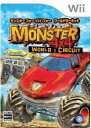 【新品】 Wii モンスター4×4 ワールドサーキット