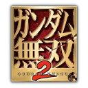 【新品】 PS2 ガンダム無双2 TREASURE BOX(「LED内蔵マグネットバッジ」14種類同梱)
