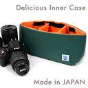 MJS11019対応の日本製カメラインナーケース一眼レフ カメラバッグ インナーバッグ ソフトクッシ...