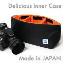 一眼レフ カメラバッグ インナーバッグ ソフトクッションボックス 日本製 MOUTH Delicious case MJC12024 BLACK/ORANGE ブラック/オレンジ [カメラケース/インナーケース/MADE IN JAPAN/マウス/船形/舟/保護]