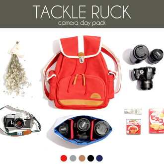 MOUTH照相機包帆布背包照相機帆布背包內部情况安排Delicious Tackle Ruck美味阻擋帆布背包MJB16055 MJC12024[沒有漂亮的/單反/米勒的/帆布/日本製造/MadeinJAPAN/照相機女子/男女兼用/背包/帆布背包/日包/]