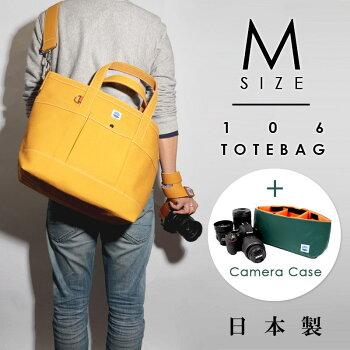 mjt13032-camera