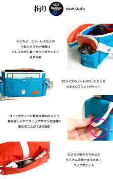 MOUTH日本製カメラバッグ一眼レフミラーレス女子おしゃれカメラバックボディバッグレンズ2本DeliciousTackleBagデリシャスタックルバッグMJS14035