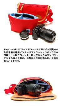 MOUTHDeliciousTinymark-1ミニショルダーバッグマウスデリシャスタイニーマーク1MJS12026RED日本製