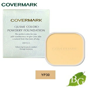 Covermark 遮瑕筆芯 (YP30) (SPF30 PA +)
