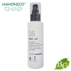 【送料無料】ハホニコ十六油(16油ジュウロクユ)120mL