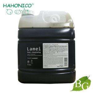 ハホニコラメイヘアクレンジング4000mL詰替え用
