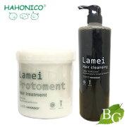 ハホニコ ラメイヘアクレンジング ラメイプロトメント