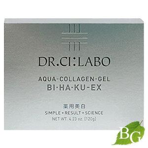 【送料無料】ドクターシーラボ薬用アクアコラーゲンゲル美白EX120g