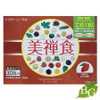【送料無料】ドクターシーラボ 美禅食 カカオ味 15.5g×30包