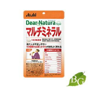 アサヒディアナチュラスタイルマルチミネラル60粒(20日分)