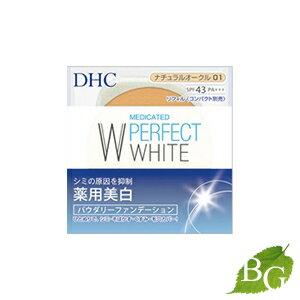 DHC 藥膳 PW (完美白) 遮瑕筆芯 (自然赭色 01) 10 克