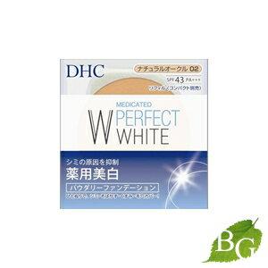 DHC 藥膳 PW (完美白) 遮瑕筆芯 (02 天然赭石) 10 克