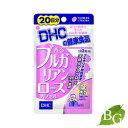 DHC 香るブルガリアンローズ 40粒 (20日分)