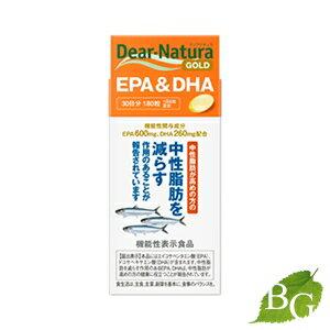 アサヒ ディアナチュラ ゴールド EPA&DHA 360粒 (60日分)