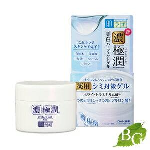 極潤 美白パーフェクトゲル / 本体 / 100g