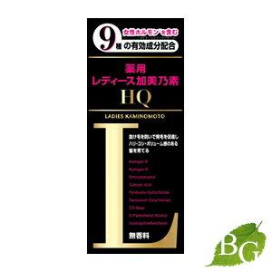 レディース加美乃素HQ / 150mL / 無香料