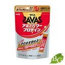 【送料無料】明治 ザバス アミノパワープロテイン カフェオレ風味 4.2g×11本入