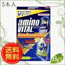【送料無料】味の素 アミノバイタル アミノショット 43g×5本入