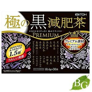 茶葉・ティーバッグ, 中国茶  312g (10.4g30)