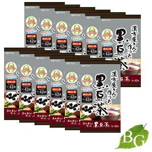 【送料無料】井藤漢方 漢方屋さんの作った黒豆茶 42袋×12個セット