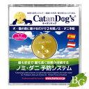 薬要らず!ノミ ダニ 予防 CatanDog's キャタンドッグ 犬 猫 ペット 安全
