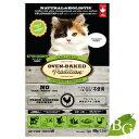 総合栄養食 子猫用 キャットフード オーブンベークド トラディション キトン チキン 100g