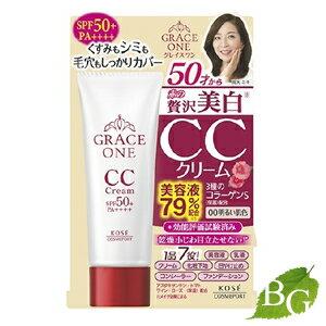 CCクリームUV / SPF50+ / PA++++ / 00(明るい肌色) / 50g