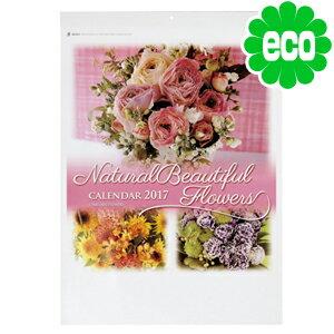 B3ナチュラルビューディフルフラワーズ【200部】/壁掛けカレンダー名入れ印刷:PR用品のぼたんや