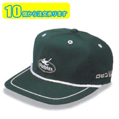 【ポイント2倍】【10個から販売】G デラックスゴルフCAP フリーサイズ カラー7色 ※10個以上のご注文【キャップ・帽子】【お買い物マラソン】