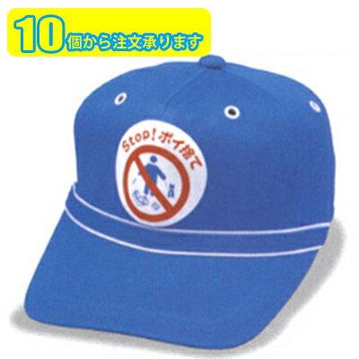 【ポイント2倍】【10個から販売】G ニットゴルフCAP フリーサイズ カラー4色 ※10個以上のご注文【キャップ・帽子】【お買い物マラソン】