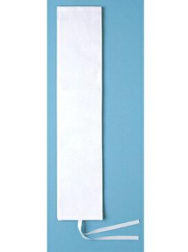【2個からの販売】選挙用タスキ 無地 (カツラギ製) 白【選挙・イベント】