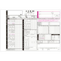 D-1N自動車注文書/3冊セット(A42色1冊30綴り)