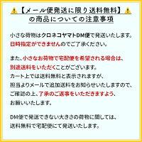 新K10号丸型提灯白・赤枠27×40cmビニール★おすすめ商品【ちょうちん】