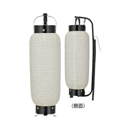 T529 円筒型提灯 極太弓張 15.5×50cm【ちょうちん】