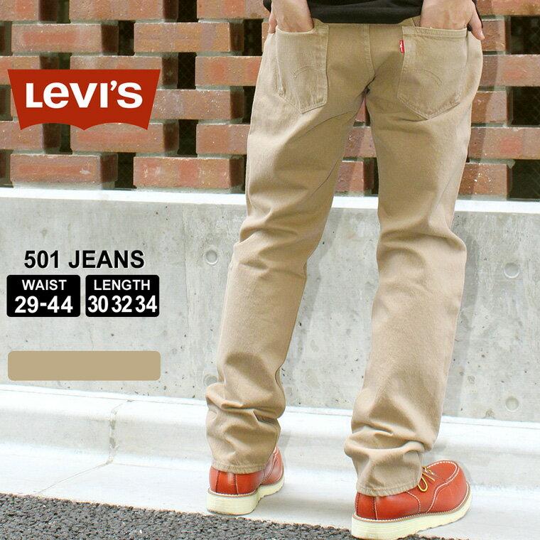 メンズファッション, ズボン・パンツ Levis Levis 501 COLOR WASH DENIM JEANS 501 501 usa 3032 (USA)