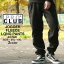 【送料299円】 【BIGサイズ】 PRO CLUB プロクラブ スウェットパンツ メンズ 裏起毛 カーゴパンツ スウェット 大きいサイズ メンズ パンツ ブラック グレー XXL 2L 3L 4L (USAモデル)