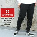 SOUTHPOLE サウスポール ジョガーパンツ メンズ スウェットパンツ メンズ 細身 ストリートファッション 大きいサイズ メンズ パンツ ボトムス (USAモデル)