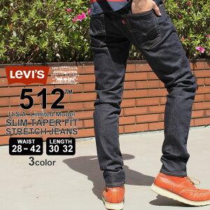 【送料無料】 リーバイス 512 デニムパンツ ジッパーフライ ウォッシュ加工 テーパード メンズ 大きいサイズ USAモデル|ジーンズ ジーパン アメカジ|ブランド Levis Levis