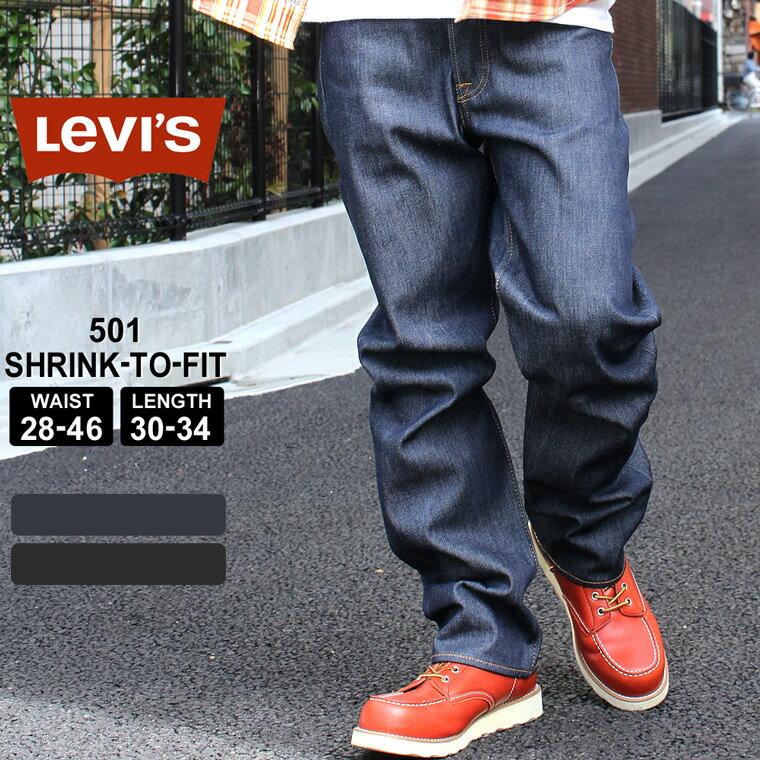 メンズファッション, ズボン・パンツ Levis Levis 501 Shrink-To-Fit 501 501 usa 303234 (USA)