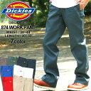Dickies ディッキーズ 874 エアフォースブルー dickies 874 リンカーングリーン ホワイト 大きいサイズ メンズ パンツ 夏 ボトムス 夏 股下 選べる レングス30/32インチ ウエスト28〜44インチ (USAモデル)