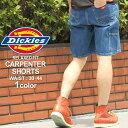 【送料299円】 ディッキーズ Dickies ディッキーズ ハーフパンツ メンズ デニム 大きいサイズ メンズ ハーフパンツ [Dickies ディッキーズ ハーフパンツ デニム メンズ ショートパンツ メンズ デニム ハーフパンツ メンズ 大きいサイズ ペインターパンツ] (USAモデル)
