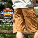 Dickies ディッキーズ ハーフパンツ ペインターパンツ ハーフ メンズ ┃ Dickies ハーフパンツ ディッキーズ ハーフパンツ ライブ 大きいサイズ メンズ ハーフパンツ ショートパンツ メンズ