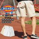 【送料299円】 ディッキーズ Dickies ハーフパンツ メンズ 大きいサイズ メンズ ハーフパンツ 白 【Dickies ディッキーズ ハーフパンツ メンズ 白 ホワイト ショートパンツ デニム ペインターパンツ ハーフ アメカジ ハーフパンツ デニム】 (USAモデル)